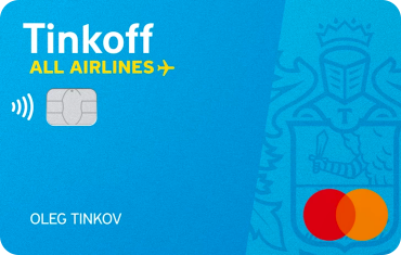 All Airlines - Tinkoff