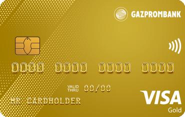 заказать кредитную карту