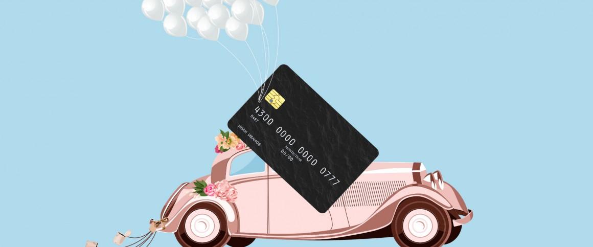 Кредиты онлайн займ на карту